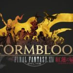 Final Fantasy XIV: Stormblood – Guide for a Beginner of Light