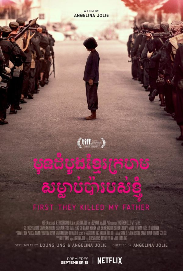 First-They-Killed-My-Father-600x889
