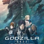 Trailer for the Godzilla: Monster Planet anime feature film