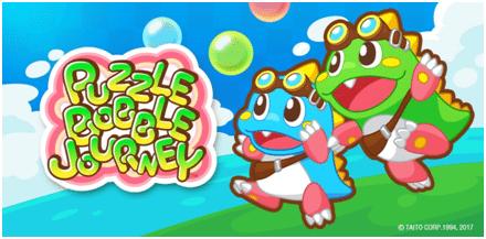 Puzzle_Bobble_Journey