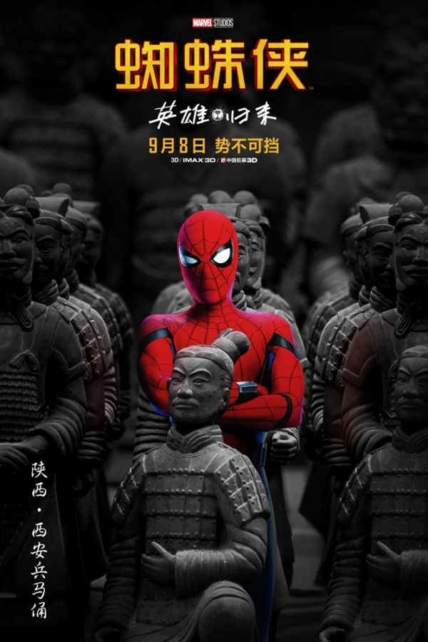 Spider-Man-Homecoming-Chinese-posters-2-600x900