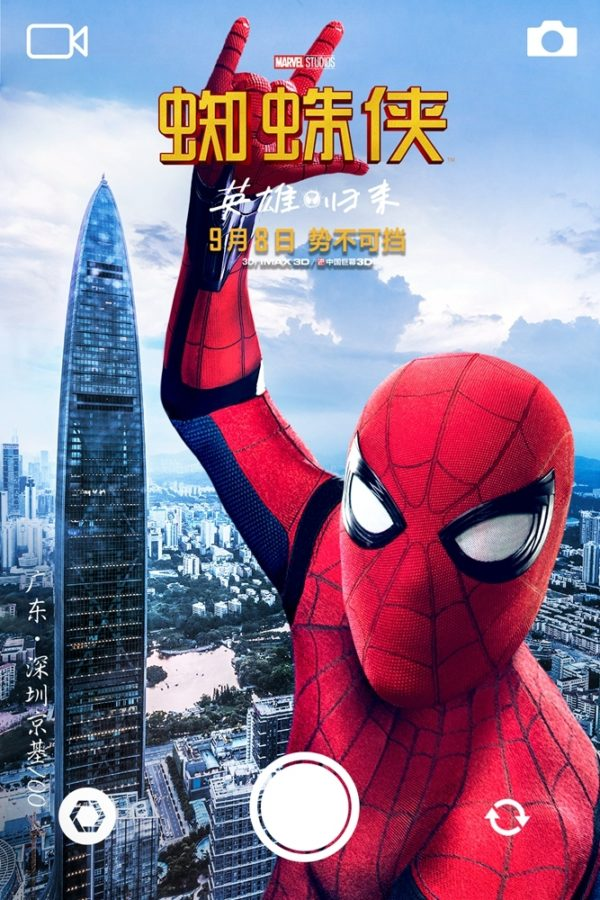 Spider-Man-Homecoming-Chinese-posters-3-600x900