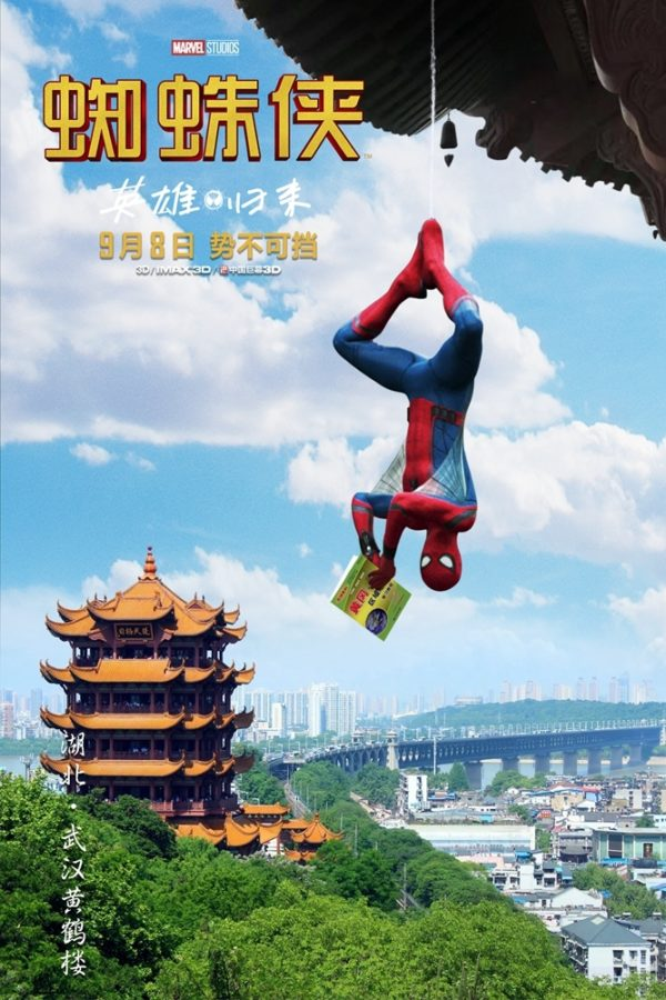Spider-Man-Homecoming-Chinese-posters-5-600x900
