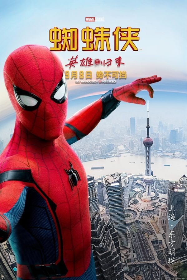 Spider-Man-Homecoming-Chinese-posters-6-600x900
