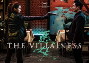 The-Villainess-1-1-300x215