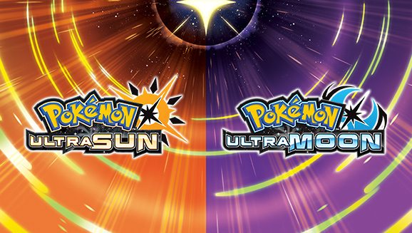 pokemon ultra sun giveaway pok 233 mon ultra sun and pok 233 mon ultra moon details in new 1556