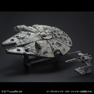 20170620_falcon_06-22_z-300x300