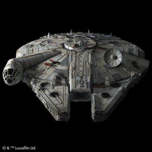 20170620_falcon_06-4_z-300x300