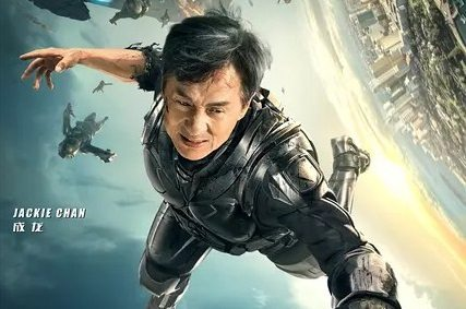New Trailer And Character Posters For Bleeding Steel