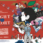 Movie Review – Night Is Short, Walk on Girl (2017)