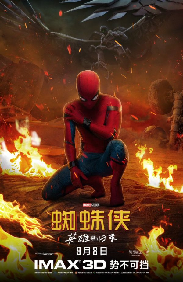 Spider-Man-Homecoming-Chinese-poster-600x927