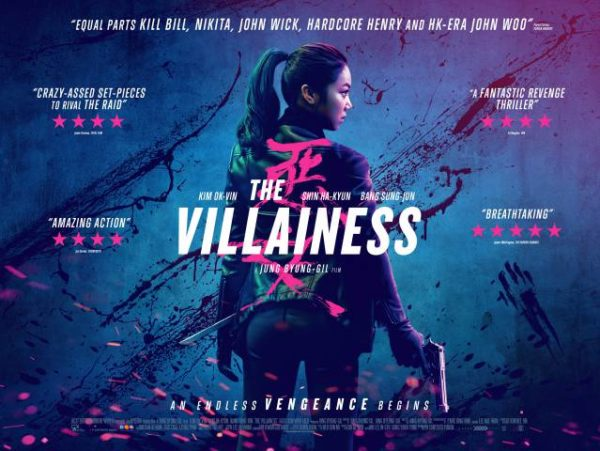 The_Villainess_UK_QUAD-600x451