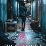 Movie Review – The Villainess (2017)