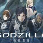 Godzilla: Monster Planet gets a new trailer