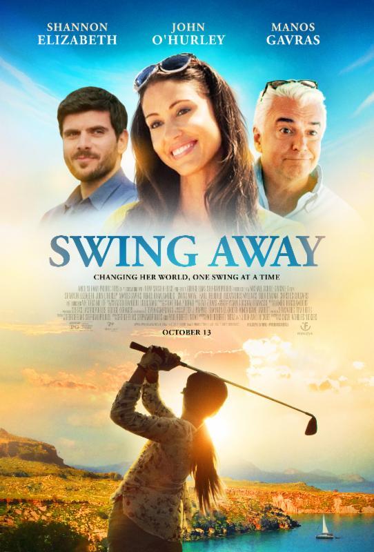 Swing-Away-sm-Poster