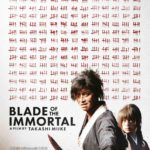 61st BFI London Film Festival Review – Blade of the Immortal (2017)