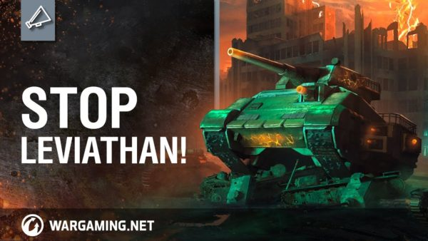 wot-leviathan-600x338