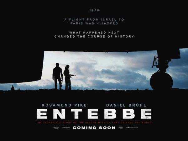 7-Days-in-Entebbe-1-600x450