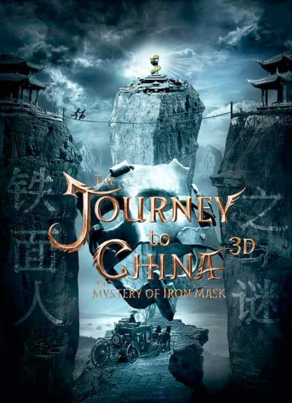 Journey-to-China-poster