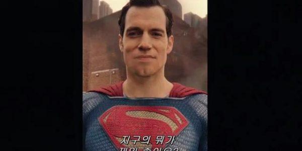 Justice-League-Superman-CGI-600x300