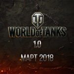World of Tanks to receive a major game-changing update