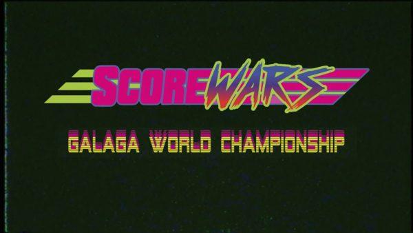 Galaga World Championship