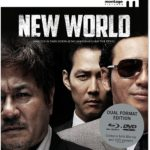Giveaway – Win New World on Dual Format – NOW CLOSED