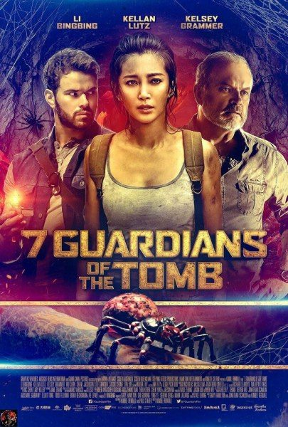 7-Guardians-of-the-Tomb-poster