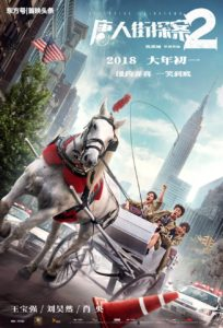 Detective-Chinatown-2-poster-204x300