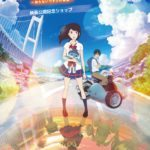 Movie Review – Napping Princess (2017)