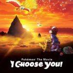 Viz Media announces home entertainment release of Pokemon The Movie: I Choose You!