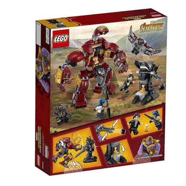 The-Hulkbuster-Smash-Up-76105-600x600
