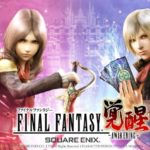 Final Fantasy Awakening launches on iOS