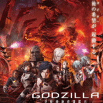 First poster and plot details for anime sequel Godzilla: City on the Edge of Battle