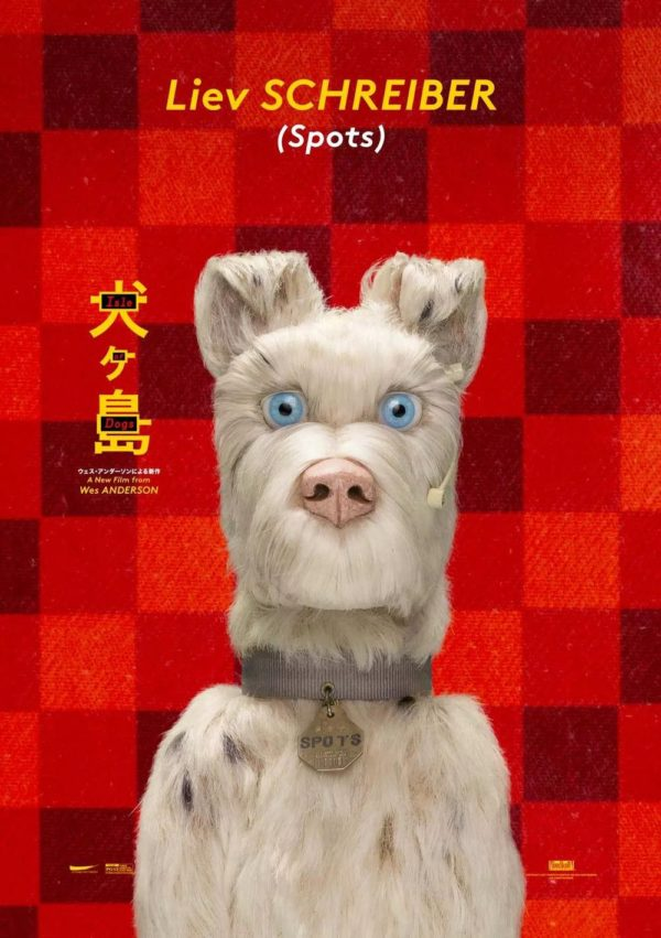 Isle-of-Dogs-character-posters-4-600x851