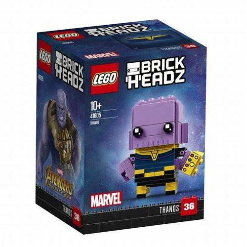 LEGO-Brickheadz-Infinity-War-3