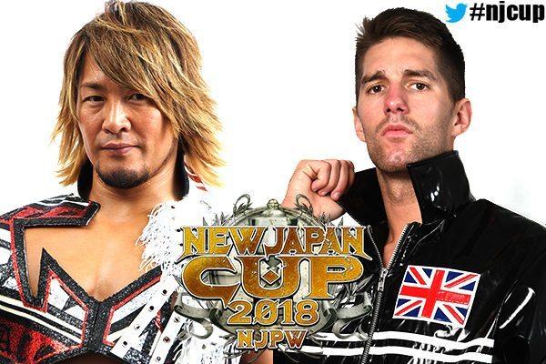 NJPW-NJCUP-600x400
