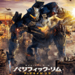 Gypsy Avenger featured on new Pacific Rim Uprising poster