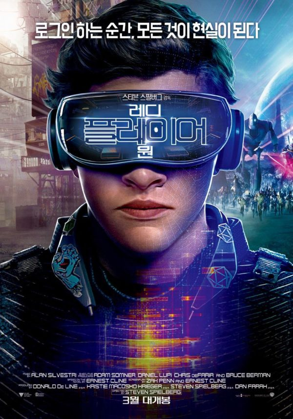 ready player one gets two new posters and tv spots ready player one gets two new posters