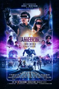 movie review ready player one 2018 movie review ready player one 2018