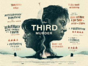 The-Third-Murder-poster-300x225