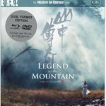 Giveaway – Win Legend of the Mountain on Dual Format – NOW CLOSED