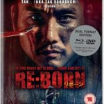 Giveaway – Win Re:Born on Dual Format – NOW CLOSED