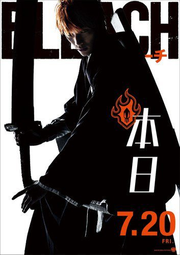 liveaction bleach movie gets a new trailer and four