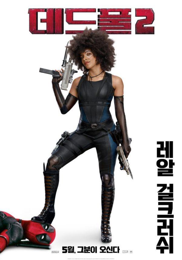 Deadpool-2-international-posters-2-600x860