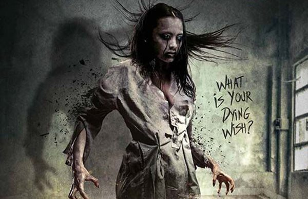 Horror Movies 2018 Poster: Poster And Trailer For Horror Film The Unwilling