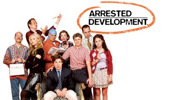 Arrested-Development-logo-600x343