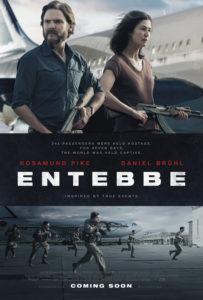 Entebbeposter-203x300