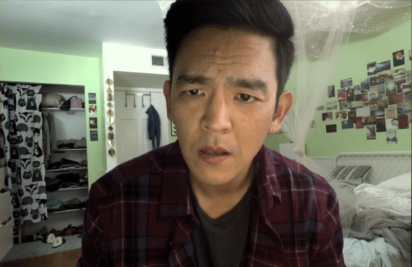 Searching-intl-trailer-screenshot-John-Cho-600x390