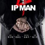 Ip Man 4 teaser poster released, filming set for 2018